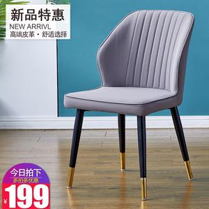 现代简约<span class=H>餐椅</span>家用美式设计师靠背椅酒店接待洽谈软包书桌餐厅椅子