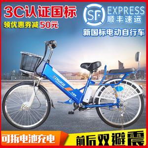 新国标电动自行车48可拆锂电池20寸电瓶车成人代步车双减震电单车