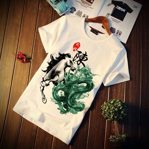 夏季新款创意中国风百家姓氏衣服自定义文字名字个性短袖T恤定制