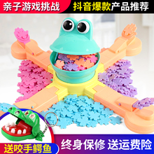 Tremolo Toy Frog Eating Beans and Parent-Child Interaction Eating Insect Babies Intellectual Desktop Game Gifts for Boys and Girls
