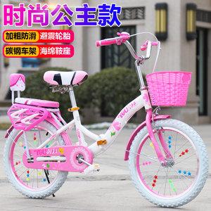 儿童折叠<span class=H>自行车</span>16/18/20/22寸公主单车6-7-8-9-10-13岁男女孩童车