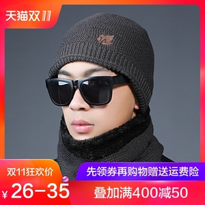 帽子男士冬天韓版加絨加厚毛線帽<span class=H>時尚</span>針織套頭帽包頭帽冬季保暖帽