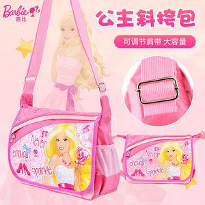 小学生补习袋儿童包包<span class=H>芭比</span>公主女孩手提袋美术袋女童斜挎包补课包