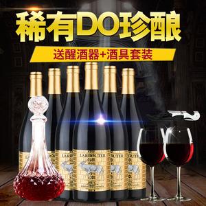 西班牙原瓶原装进口红酒干红葡萄酒<span class=H>酒类</span>特惠包邮整箱6支6瓶