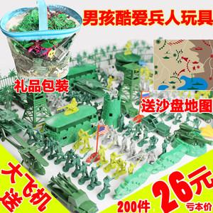 包邮怀旧环保二战兵人沙盘小士兵打仗军事场景套装模型儿童<span class=H>玩具</span>