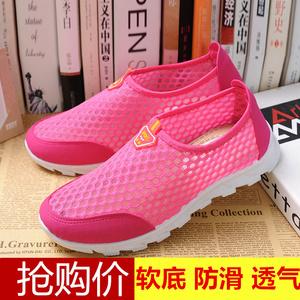 老北京布鞋<span class=H>女鞋</span>春夏男女款運動時尚透氣網鞋單鞋低幫休閑學生鞋子