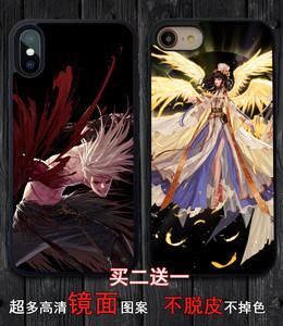 dnf地下城与勇士iPhonex苹果x手机壳7/6s?;ぬ?/8plus周边定制男