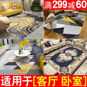 北欧式<span class=H>地毯</span>客厅茶几毯卧室床边毯简约现代几何抽象家用房间长方形
