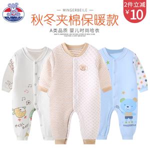 新生儿0-3-6个月爬服秋冬婴儿保暖连体衣服春秋纯棉<span class=H>宝宝</span>连体哈衣