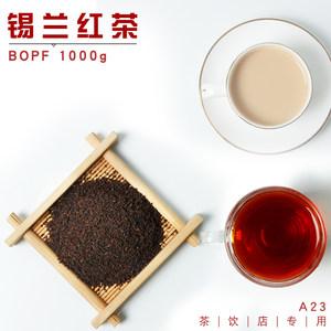 锡兰红茶<span class=H>粉</span><span class=H>斯里兰卡</span>红碎茶台式港式丝袜<span class=H>奶茶</span>店专用茶叶制作原料