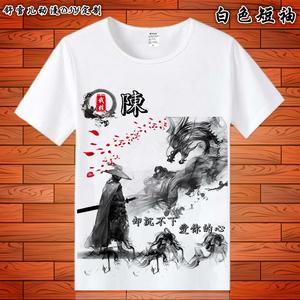 中国风 百家姓个性创意定制文字汉字姓氏衣服男女情侣短袖T恤夏季