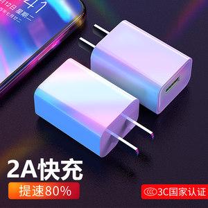 iphone6充电器苹果6s充电头7plus快充5s插头安卓5通用usb平板华为X