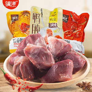 靖江特产骥洋鸭肫香辣肝鸭胗肝250克真空小包原味鸭肉类零食小吃
