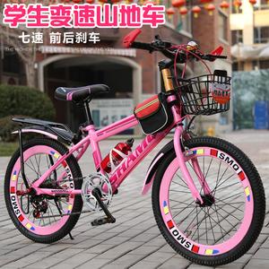 儿童<span class=H>自行车</span>8-9-10-12岁男女孩童车20/22/24寸大童学生变速山地车
