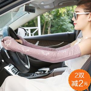 防晒手套女 夏季防紫外线薄款冰蕾丝遮阳<span class=H>袖套</span> 开车棉手臂套袖长款