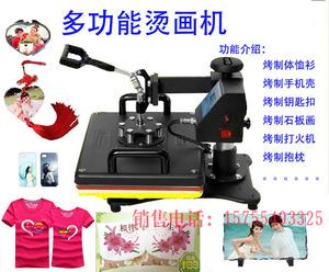 手机照片<span class=H>打印机</span>摆地摊 蓝牙相片冲洗印衣服T恤手机壳 照片书机器
