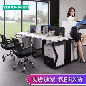 职员<span class=H>办公桌</span> 简约现代4人位广州办公家具工作位员工桌屏风<span class=H>办公桌</span>椅