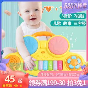 宝宝电子琴手拍鼓初学者小钢琴女孩早教益智0-1-3岁婴幼儿童<span class=H>玩具</span>