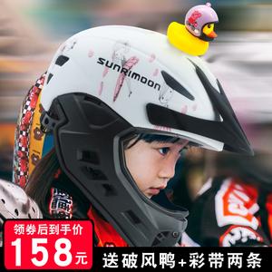 儿童平衡车<span class=H>头盔</span>全盔滑步车自行车宝宝安全帽骑行护具可拆卸装备