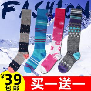 【买一送一】<span class=H>滑雪袜</span>子男长款女加厚保暖户外成人袜毛圈袜<span class=H>高筒</span>袜