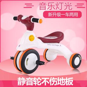 宝宝新款脚踏车三轮车童车儿童骑行车外出车遛娃轻便<span class=H>推车</span>带娃二胎