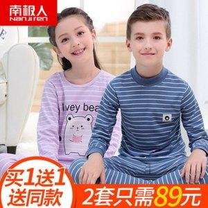 儿童内衣套装夏季纯棉<span class=H>睡衣</span>薄款男女中大童家居服宝宝空调服棉毛衫