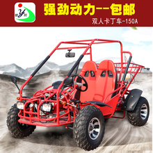 Adult Luxury Large Dual-Seat Kart Off-road Beach Vehicle Four-wheeled Motorcycle Mountain Gasoline Booster