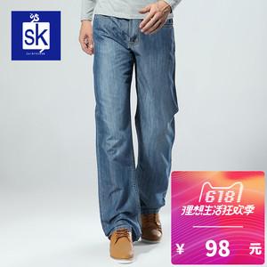 SK男士夏季牛仔<span class=H>裤</span>男宽松直筒夏天男<span class=H>裤</span>休闲男款加肥大码薄款长<span class=H>裤</span>子