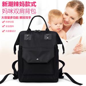 宝妈外出时尚双肩包轻便刺绣包多功能大容量包母婴出行包孕妈背包