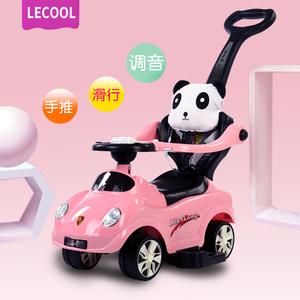 儿童<span class=H>扭扭车</span>万向轮女宝宝1-3岁男婴幼手推<span class=H>玩具</span>童车摇摆滑行溜溜车