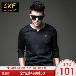 SXF圣希梵男士长袖<span class=H>T恤</span> 潮牌V领七分袖上衣 修身衣纯色打底衫体恤