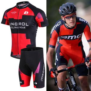 车队骑行服短袖套装自行车骑行裤夏季男女骑行衣<span class=H>服装</span>备个性定制
