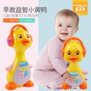 婴幼儿故事机早教音乐学习机<span class=H>播放器</span>0-1-2-3-4-5-6岁儿童益智玩具