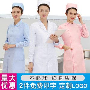 <span class=H>护士服</span>长袖女粉色白大褂冬装短袖圆领蓝色收腰学生医院美容工作服