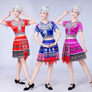 新苗族<span class=H>服装</span><span class=H>女装</span>少数<span class=H>民族</span>演出服土家族壮族舞蹈<span class=H>服装</span>长款百褶裙紫色