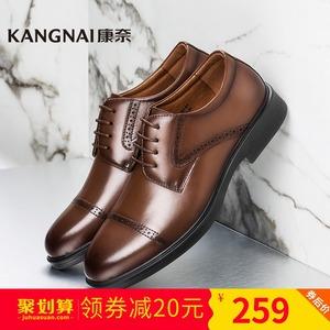 康奈<span class=H>男鞋</span> 春季新款真皮商务正装<span class=H>鞋子</span>1162751英伦布洛克雕花男皮鞋