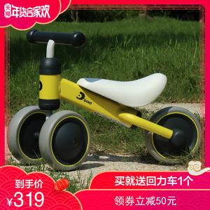 日本ides儿童滑行车<span class=H>学步车</span><span class=H>踏行车</span>平衡车车宝宝滑步车助步车1-2岁