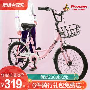 凤凰通勤车成人儿童<span class=H>自行车</span>男女20/26寸轻便童车学生单车淑女城市