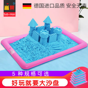 子涵充气沙盘多尺寸太空<span class=H>玩具</span>沙魔力动力彩泥沙子粘土泥儿童黏土