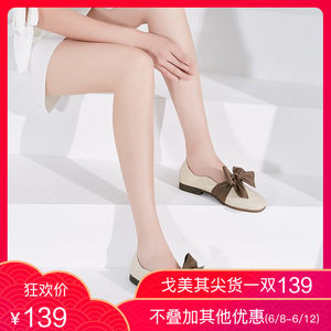 戈美其女鞋春款杏色蝴蝶结仙女的鞋平底米色宽脚平跟<span class=H>单鞋</span>女大码