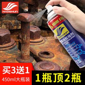 好顺螺丝螺栓松动剂除锈防锈<span class=H>润滑剂</span>金属门窗润滑除锈灵松锈润滑油