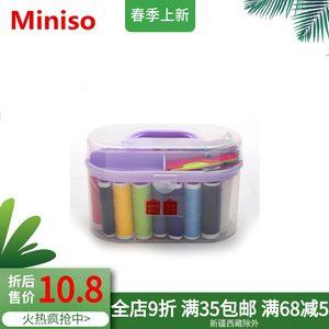 日本名创优品miniso 便携家用针线百宝箱缝纫缝补针线盒<span class=H>针线包</span>
