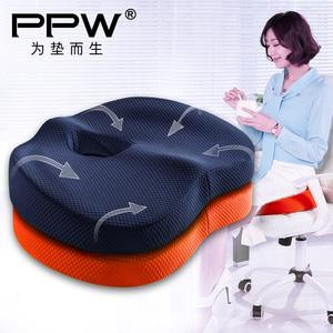 PPW坐垫<span class=H>办公室</span>慢回弹记忆棉学生透气美臀屁股座垫加厚椅子<span class=H>椅垫</span>