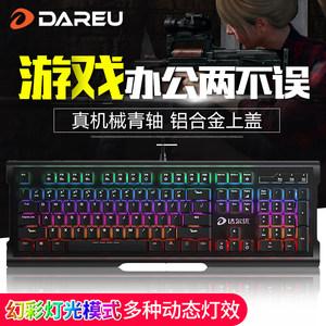 达尔优LK168机械<span class=H>键盘</span>牧马人有线青轴104键吃鸡<span class=H>键盘</span>电竞游戏网吧绝地求生吃鸡专用RGB幻彩背光合金面板LOL/<span class=H>CF</span>