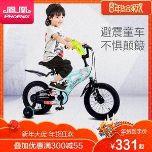 凤凰儿童<span class=H>自行车</span>男孩童车2-3-4-6-7-8-9-10岁女孩宝宝脚踏单车小孩