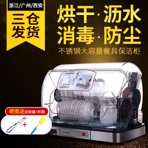 万昌家用立式迷你<span class=H>消毒柜</span>碗柜厨房小型不锈钢大容量碗筷餐具保洁柜