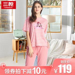 三枪新款睡衣女夏季春秋纯棉短袖居家可爱宽松条纹女士家居服套装
