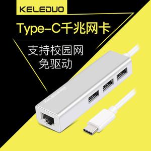 科乐多雷雳3转usb网线转换器mac雷电thunderbolt苹果<span class=H>macbook</span>笔记本pro电脑转接头扩展type-c<span class=H>配件</span>hdmi接口网络