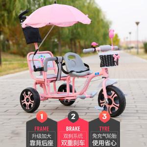 儿童三轮车脚踏车可带人双人带后斗小孩子女男宝宝脚蹬手<span class=H>推车</span>出门