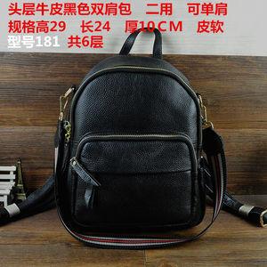 清货处理韩版时尚头层牛皮<span class=H>双肩包</span>女士新款真皮背包软皮书包旅行包